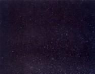 Technisches Detail: FUPING BLACK Chinesischer polierte Natur, Granit