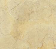 Technisches Detail: DESERT YELLOW DARK Israelischer antikisierte Natur, Marmor
