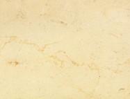 Technisches Detail: JERUSALEM CARENA Israelischer antikisierte Natur, Marmor