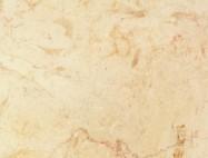 Technisches Detail: BETRA SANTA Israelischer polierte Natur, Marmor
