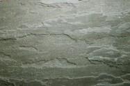 Technisches Detail: LIGHT GREY Italienischer gespaltete Natur, Sandstein