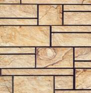 Technisches Detail: PIETRA DORATA Italienischer gespaltete Natur, Sandstein