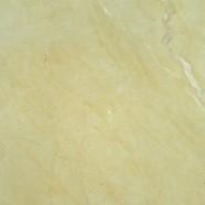 Technisches Detail: AMARILLO MARÉS Spanischer gebürstete Natur, Marmor