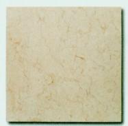 Technisches Detail: HAZRO PINK Türkischer antikisierte Natur, Marmor