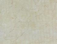 Technisches Detail: TIGER BEIGE Türkischer polierte Natur, Marmor