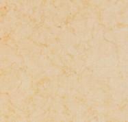 Technisches Detail: PERATO GIALLO Vietnamesischer geschliffene Natur, Marmor