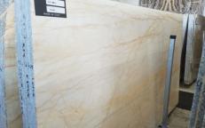 Lieferung polierte Unmaßplatten 2 cm aus Natur Marmor BIANCO FANTASY AA T0218. Detail Bild Fotos