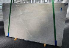 Lieferung geschliffene Unmaßplatten 2 cm aus Natur Marmor BRILLANT GREY 1410. Detail Bild Fotos