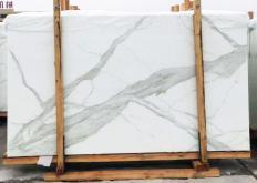 Lieferung polierte Unmaßplatten 1.8 cm aus hitzebeständigem Gussglas CALA VEIN L Model-L. Detail Bild Fotos