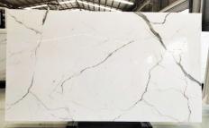 Lieferung polierte Unmaßplatten 1.8 cm aus hitzebeständigem Gussglas CALA VEIN O Model-O. Detail Bild Fotos