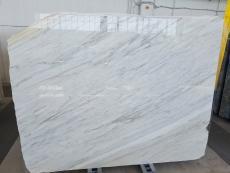 Lieferung polierte Unmaßplatten 2 cm aus Natur Marmor CALACATTA CREMO AL0072. Detail Bild Fotos
