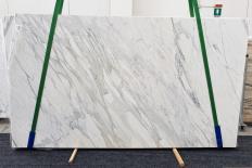 Lieferung polierte Unmaßplatten 2 cm aus Natur Marmor CALACATTA CREMO 1427. Detail Bild Fotos