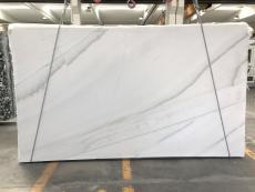 Lieferung geschliffene Unmaßplatten 2 cm aus Natur Quarzit CASABLANCA 1544G. Detail Bild Fotos