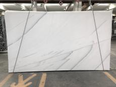 Lieferung geschliffene Unmaßplatten 3 cm aus Natur Quarzit CASABLANCA 1544G. Detail Bild Fotos