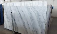 Lieferung polierte Unmaßplatten 2 cm aus Natur Dolomit COVELANO VENATO U0438. Detail Bild Fotos