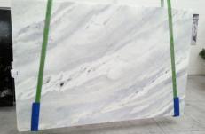 Lieferung polierte Unmaßplatten 2 cm aus Natur Marmor DAMASCO WHITE 573. Detail Bild Fotos