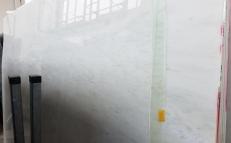 Lieferung polierte Unmaßplatten 2 cm aus Natur Marmor ESTREMOZ BRANCO Z0137. Detail Bild Fotos