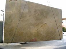 Lieferung polierte Unmaßplatten 2 cm aus Natur Marmor GIALLO ANTICO EXTRA EDIM2710AX. Detail Bild Fotos