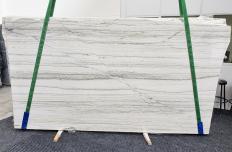 Lieferung polierte Unmaßplatten 2 cm aus Natur Quarzit MACAUBAS WHITE 1341. Detail Bild Fotos