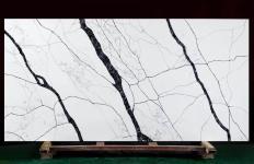 Lieferung polierte Unmaßplatten 2 cm aus künstlichem Aglo Quarz MATERA V7005. Detail Bild Fotos
