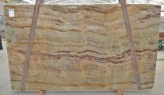 Lieferung polierte Unmaßplatten 2 cm aus Natur Quarzit NACARADO BQ01759. Detail Bild Fotos