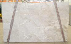 Lieferung polierte Unmaßplatten 2 cm aus Natur Quarzit PERLA VENATA BQ01366. Detail Bild Fotos