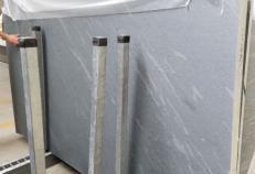 Lieferung geschliffene Unmaßplatten 3 cm aus Natur Kalkstein PIETRA DI CARDOSO 1343M. Detail Bild Fotos