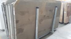 Lieferung geschliffene Unmaßplatten 2 cm aus Natur Kalkstein PIETRA FOSSENA 1234M. Detail Bild Fotos