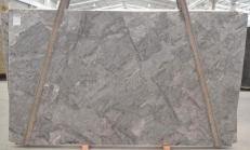Lieferung polierte Unmaßplatten 3 cm aus Natur Quarzit PLATINUM BQ01821. Detail Bild Fotos