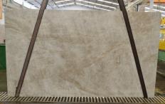 Lieferung geschliffene Unmaßplatten 3 cm aus Natur Quarzit TAJ MAHAL BQ02441. Detail Bild Fotos