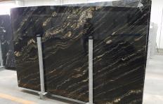 Lieferung polierte Unmaßplatten 3 cm aus Natur Quarzit TROPICAL STORM 1537G. Detail Bild Fotos