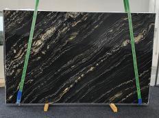 Lieferung polierte Unmaßplatten 3 cm aus Natur Quarzit TROPICAL STORM 1364. Detail Bild Fotos