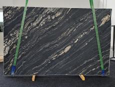 Lieferung geschliffene Unmaßplatten 3 cm aus Natur Quarzit TROPICAL STORM 1364. Detail Bild Fotos