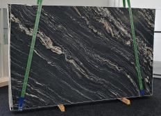 Lieferung geschliffene Unmaßplatten 2 cm aus Natur Quarzit TROPICAL STORM 1364. Detail Bild Fotos