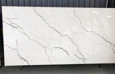 Lieferung polierte Unmaßplatten 3 cm aus künstlichem Aglo Quarz TUARIETTO V7001 V7001. Detail Bild Fotos